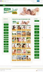 template negozio ebay css html personalizzata la grafica e i loghi